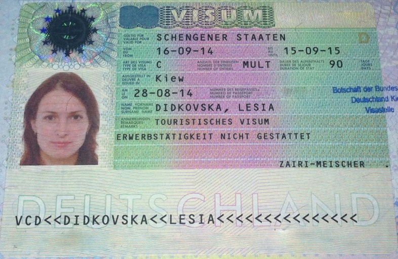visa Germany multi